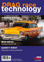 Drag Race Technology v9